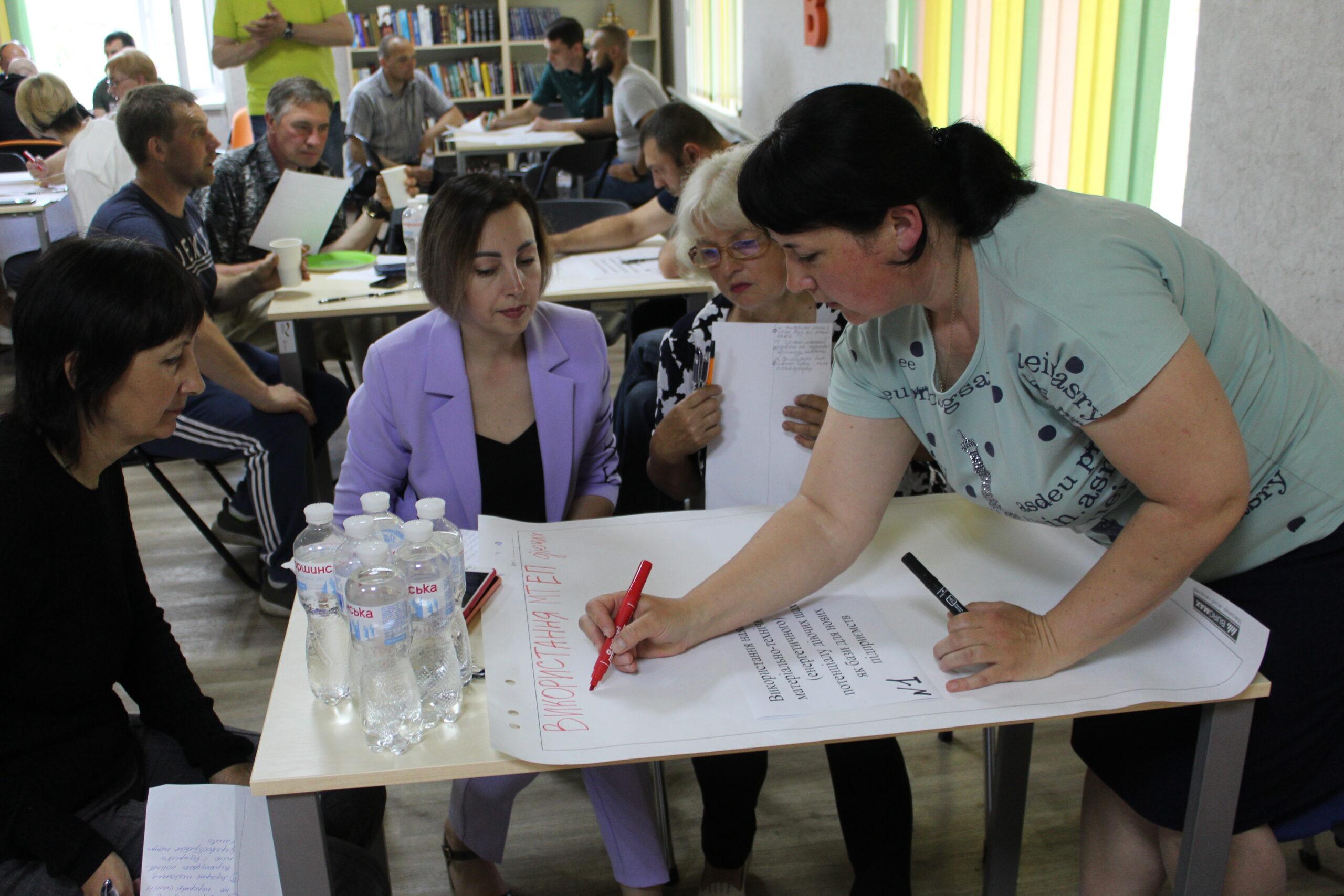 Організаційно-діяльнісна гра відбулася в Миколаївці, Петропавлівці та Першотравенську.